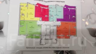 2-комнатная, улица Ленинградская 27. Центральный, агентство, 53 кв.м.