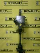 Колонка рулевая. Renault Symbol Renault Clio Двигатели: D4D, D4F, D7D, D7F, E7J, F8Q, F9Q, K4J, K4M, K7J, K7M, K9K