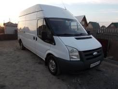 Ford Transit Van. Фургон, 2 200 куб. см., 1 200 кг.