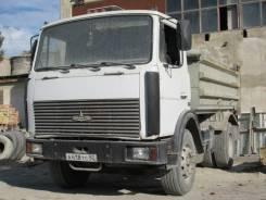 МАЗ 555102-223. Продам МАЗ 555102 - 223 самосвал, 11 500 куб. см., 12 000 кг.