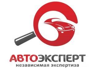 Диагностика, проверка, помощь в покупке авто1000р. без скрытых комиссий.