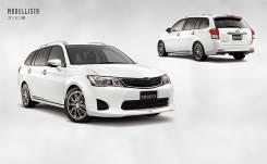 Обвес кузова аэродинамический. Toyota Corolla Fielder, ZRE162G, NZE161G, NKE165G, NKE165, NRE161G, NRE160, ZRE162, NZE161, NZE164G, NZE164