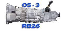Механическая коробка переключения передач. Nissan Skyline GT-R, BNR32, BCNR33 Nissan Skyline, BCNR33, BNR32 Двигатель RB26DETT