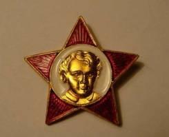 Октябрятский значок. Ленин. КПСС. СССР.