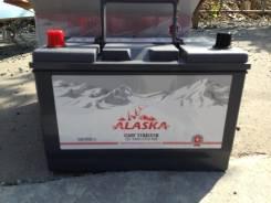 Alaska. 95А.ч., Прямая (правое), производство Япония. Под заказ