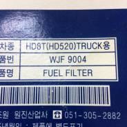 Фильтр топливный. Hyundai Aero