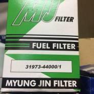 Фильтр топливный. Hyundai H100 Hyundai Grace
