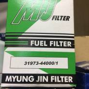 Фильтр топливный, сепаратор. Hyundai H1 Hyundai Galloper Hyundai Grace Hyundai H100 Двигатели: D4BF, D4BH