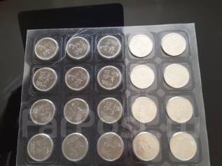 Продам монеты 25 рублей Сочи