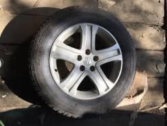 "Bridgestone. x17"""