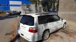 Задняя часть автомобиля. Subaru Forester, SF5, SF9