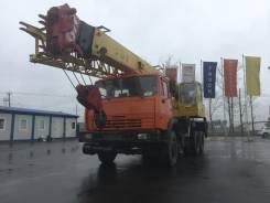 """Галичанин КС-55713-1Б. КС-55713-1Б """"Галичанин"""" кран автомобильный 25 тонн, 240 куб. см., 25 000 кг."""