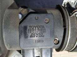Датчик расхода воздуха. Toyota Verossa, JZX110 Toyota Crown, JZS171, JZS171W Toyota Mark II Wagon Blit, JZX110 Двигатель 1JZGTE