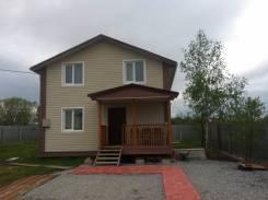 Строю деревянные дома (каркасно -щитовые по снип)