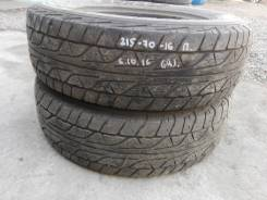 Dunlop Grandtrek AT3, 215/70R16