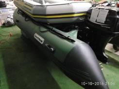 Golfstream. Год: 2012 год, длина 381,00м., двигатель подвесной, 40,00л.с., бензин