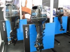Мотор Marlin MP 40 AWHL + Подарки. 40,00л.с., 2х тактный, бензин, нога L (508 мм)