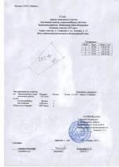 Продам земельный участок. 1 507 кв.м., аренда, электричество, от частного лица (собственник). Схема участка