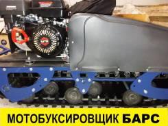 Барс Следопыт 500 RV9 DS. исправен, без птс, без пробега