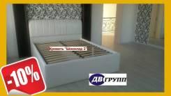 Кровати двуспальные. Под заказ