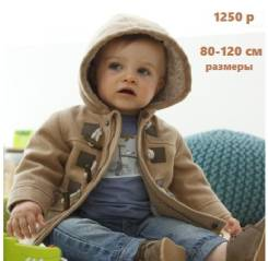 Пальто. Рост: 74-80, 80-86, 86-98, 98-104, 104-110, 110-116, 116-122 см