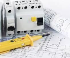 Проектирование, монтаж систем электроснабжения.