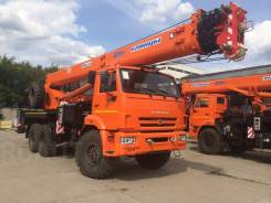 Клинцы КС-55713-5К. Автокран Клинцы, КамАЗ-43118, 6х6, Овоид, 25 000 кг., 31 м.