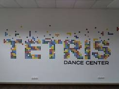 Танцы, хореография, балет.