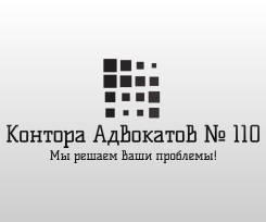 Адвокат по ДТП, Страховые споры ОСАГО.