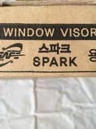 Ветровик. Chevrolet Spark