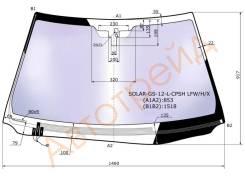 SOLAR-GS-12-L-CPSH LFW/H/X XYG Стекло лобовое с обогревом щеток в клей LEXUS GS250/350/450 SED (ZS2) 2012-