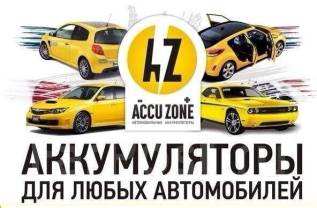 """Снижение цены на все аккумуляторы от сети магазинов """"Accuzone"""""""