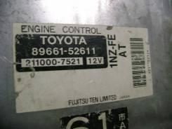 Блок управления двс. Toyota: Yaris, Yaris / Echo, Vitz, Platz, Echo, Funcargo, ist, WiLL VS Двигатели: 1NZFE, 1NZFXE