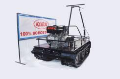 Koira S9. исправен, без птс, без пробега. Под заказ