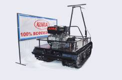 Koira S9E. исправен, без птс, без пробега. Под заказ