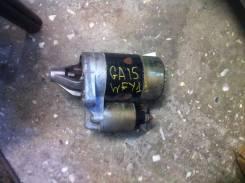 Стартер. Nissan Wingroad, WFNY10, WEY10 Двигатели: GA15DE, GA15DS