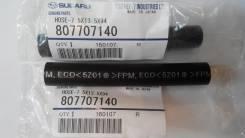 Трубка топливная. Subaru: Leone, Legacy, Forester, Impreza, Alcyone Двигатели: EA71, EA81, EJ20E, EJ205, EJ255, EJ207, EJ257, EA82T
