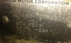 Автоматическая коробка переключения передач. Toyota Carina, CT190