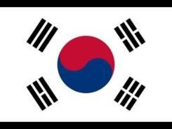 Работа в Южной Корее. Авиа 17000 рублей.