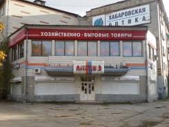 Продам нежилое помещение свободного назаначения. Улица Волочаевская 176, р-н Центральный, 309 кв.м.