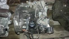 Автоматическая коробка переключения передач. Nissan Cube, AZ10, Z10, AK11, HK11, K11 Двигатели: CG13DE, CGA3DE, CG10DE