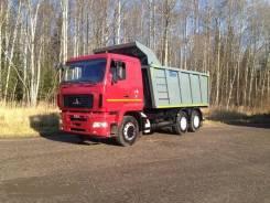 МАЗ 6501В9. Самосвал МАЗ, 11 120 куб. см., 20 000 кг. Под заказ