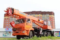Галичанин КС-55713-1. КС 55713-1 автокран с гуськом (новый в наличии), 25 000 кг., 30 м.