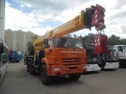 Галичанин КС-55713-5В. Галичанин КС 55713-5В (новый в наличии), 100 куб. см., 25 000 кг., 28 м.