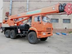 Клинцы КС-55713-5К-3. КС 55713-5К-3, 100 куб. см., 25 000 кг., 28 м.