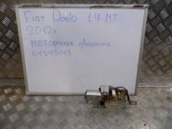 Мотор стеклоочистителя. Fiat Doblo