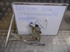 Стеклоподъемный механизм. Geely MK