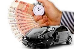 Выкуп битых, аварийных авто по максимальным ценам в регионе.