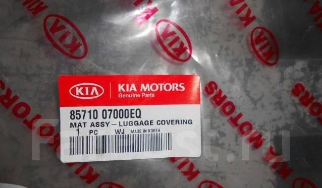 Ковровое покрытие. Kia Morning Kia Picanto, BA Двигатели: G4HE, G4HG