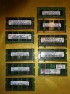 Память DDR3, DDR2 для ноутбука, компьютера